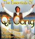 Essentials of Qigong DVD